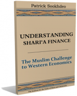 Sharia-finanace3d