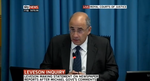 Leveson screenshot